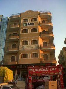 AGQ Labs Egipto